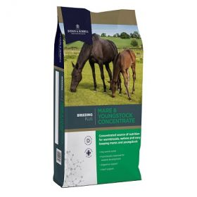 Dodson & Horrell Mare Youngstock Mix 20kg